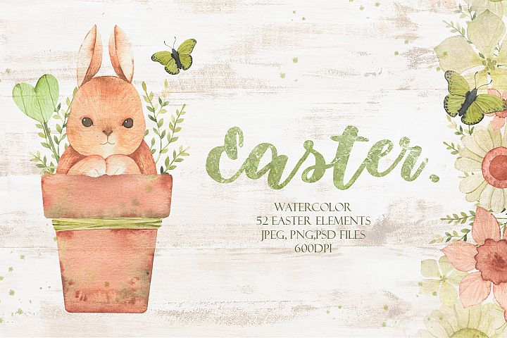 Happy easter watercolor