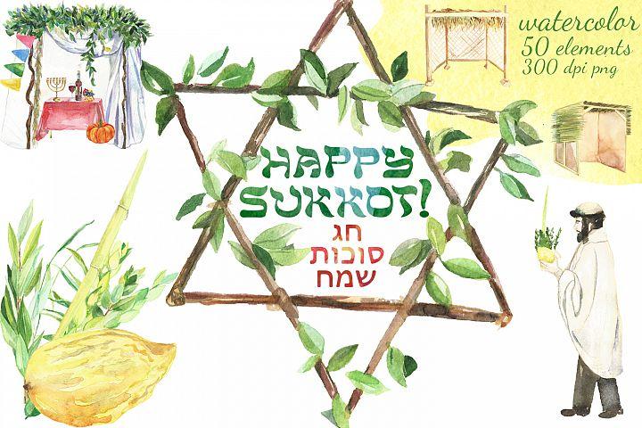 Watercolor Happy Sukkot digital clip art