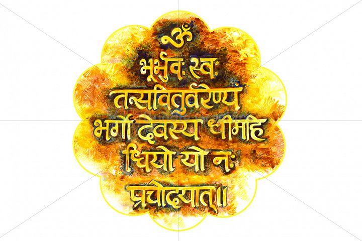 Gayatri Mantra - Sanskrit Calligraphy