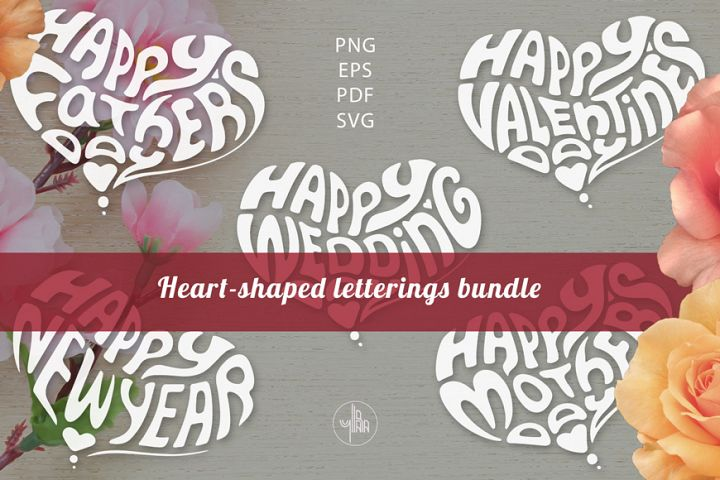 Heart-Shaped Letterings bundle, SVG, PNG, EPS, PDF vector