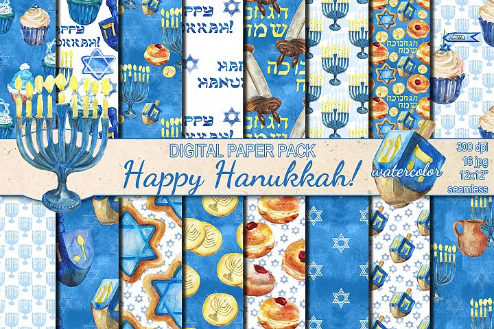 Watercolor Happy Hanukkah seamless digital paper pack