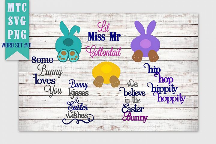 Easter Bunny Behinds with Sayings Set #1 SVG Cut File
