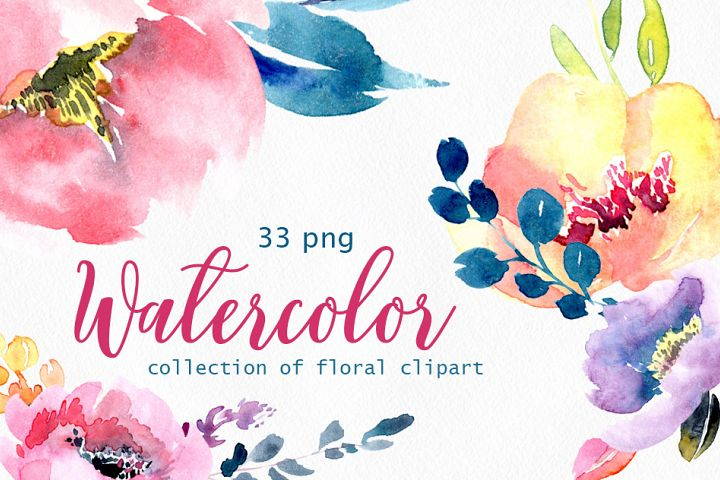 Watercolor bright garden flowers 33 PNG