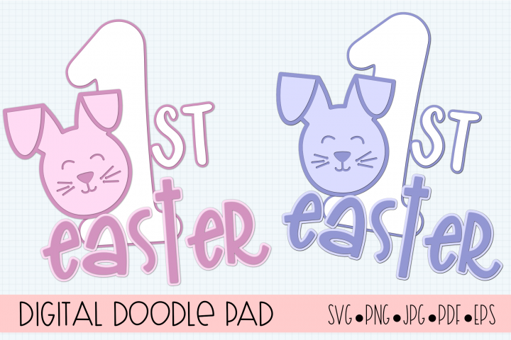 Babys First Easter SVG - Silhouette Cricut Cut Files