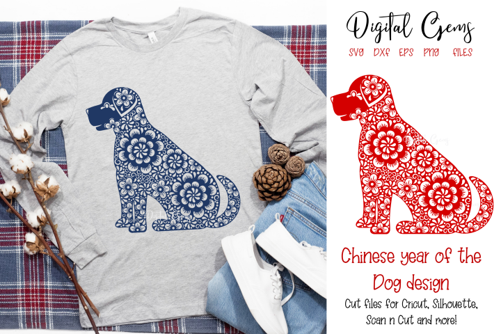 Dog, Chinese new year SVG / DXF / EPS / PNG files