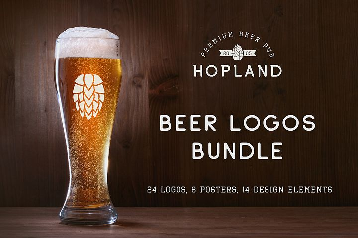Beer Emblems Bundle