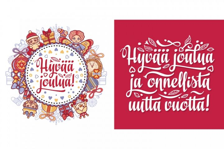Finnish text Christmas in Finland Hyvaa joulua