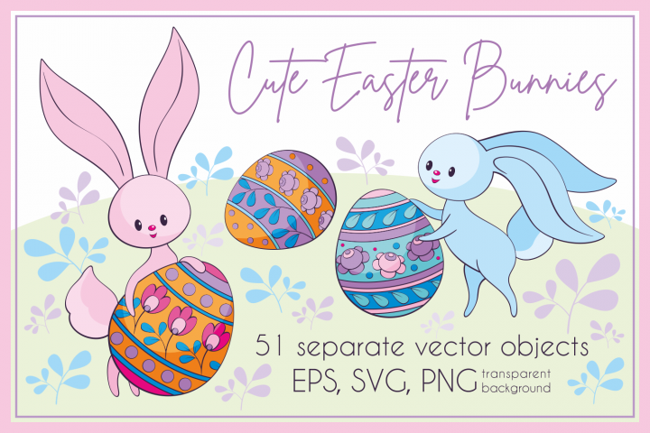 Cute Easter bunnies. Vector clip arts