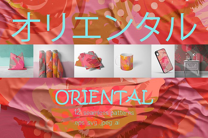 12 Oriental Seamless Patterns