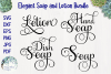 Soap and Lotion Labels, Elegant Scroll SVG Cut File example image 1