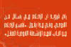 Wafir - Arabic Typeface example image 3