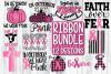 Ribbon Bundle - 12 Designs - SVG PNG DXF EPS example image 1