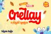 Crellay example image 1