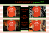 Halloween and Fall Boys t-shirt Mockup Bundle, Colored T's example image 6