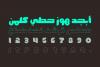 Fekrah - Arabic Font example image 3
