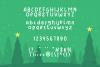 Christmas Tree - Fun Holiday Font example image 5