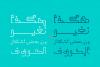 Mozarkash - Arabic Font example image 3