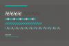 SB Pixelpaint example image 5