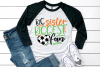 Soccer Sister - Big Sister Biggest Fan SVG example image 2