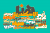 Dawshah - Arabic Font example image 5