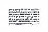Ahaleel - Arabic Font example image 7