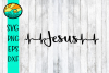 JESUS - HEARTBEAT - SVG PNG DXF EPS example image 3