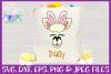 Easter | Llama Face SVG Cut File example image 2