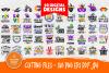 Mardi Gras SVG | SVG Bundle | SVG Cut Files | T shirt Desig example image 1