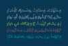 Mozarkash - Arabic Font example image 5