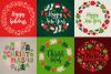 Christmas Kit #6 example image 2