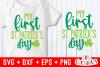 St. Patrick's Day Cut File Bundle example image 21