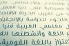 Bareeq - Arabic Typeface example image 10