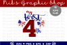 4th of July SVG, Fourth of July, July SVG, 4th SVG, Fourth example image 8