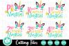 School is Magical - A School SVG Cut Bundle example image 1