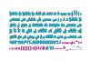 Graffitica - Arabic Colorfont example image 11