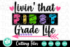 Livin' that School Life - A School SVG Bundle example image 2