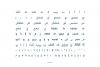 Hetaf - Arabic Typeface example image 6