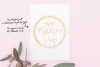 Mothers Day Single Line Designs | Foil Quill | Sketch Design example image 3