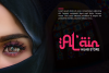 Kahfi example image 3