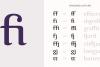 Karolina Serif Font example image 3