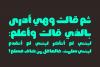 Fekrah - Arabic Font example image 5