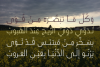 Ikseer - Arabic Typeface example image 6