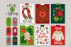 Christmas Kit #6 example image 6