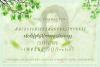 Kaeshum Script - BOLD example image 7