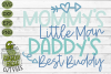 Mommy & Me - Boy SVG Cut File / Dirt, Trucks. Dinosaurs example image 3