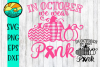 In October - We Wear Pink - Pumpkin - EASY - SVG PNG DXF EPS example image 1