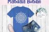 Mandala SVG Bundle   Half Mandala  Personalized Name Mandala example image 5