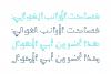 Mozarkash - Arabic Font example image 4
