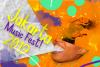 Rockbrush Marker Font example image 2