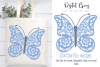 Butterfly SVG / DXF / EPS / PNG files example image 1